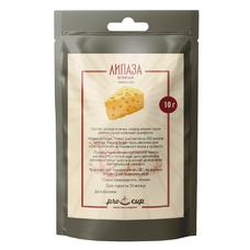 Липаза для сыра ягнячья - пакет 10 грамм